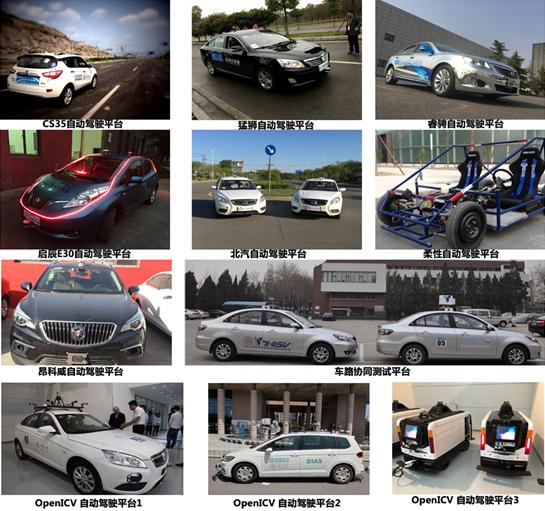 (13)智能汽车测试平台.png