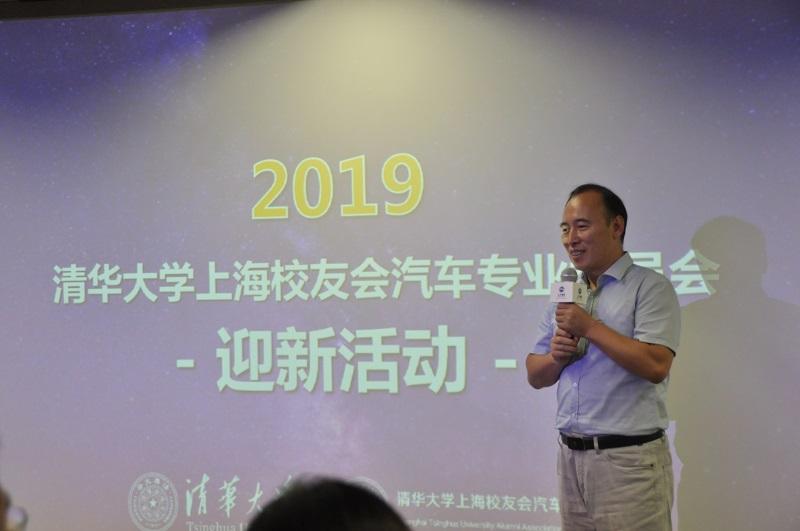清华大学车辆与运载学院副院长李希浩致辞800.jpg